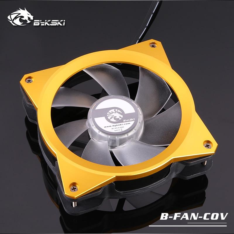 Bykski B-FAN-COV, 12mm Fans Armor, Multi-colored Cover For Water Cooling Fans/Radiator Fans,