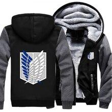 Usa größe angriff auf titan umfrage legion mantel reißverschluss hoodie winter fleece unisex verdicken jacke clothing