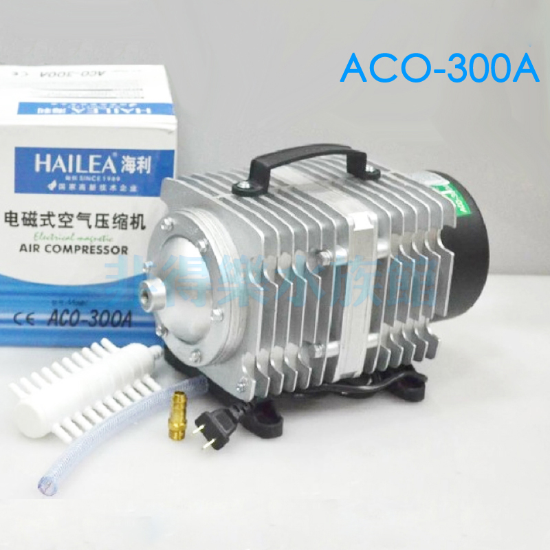 Hailea Pompe aco-009 110 W Compresseur Compresseur Piston Compresseur étang