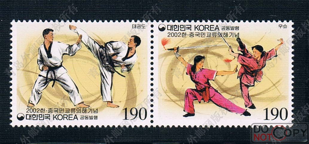 Ebay Motors Obedient 2002 Korea Kr0722 And China Jointly Issued Stamps Of Wushu And Taekwondo Exquisite 2 New 0209 Be Shrewd In Money Matters