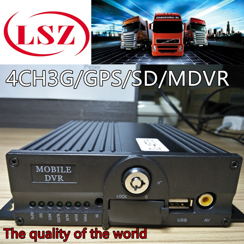 GPS 3G vehicle monitoring host 720P HD 4CH car video recorder factory direct sales MDVR truck dvr gps on board monitoring host ahd hd 4ch dual sd card car video mdvr factory direct sales