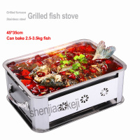 Stainless steel grilled fish stove thicken hotel commercial carbon roasted charcoal alcohol grill fish oven Grilled fish furnace