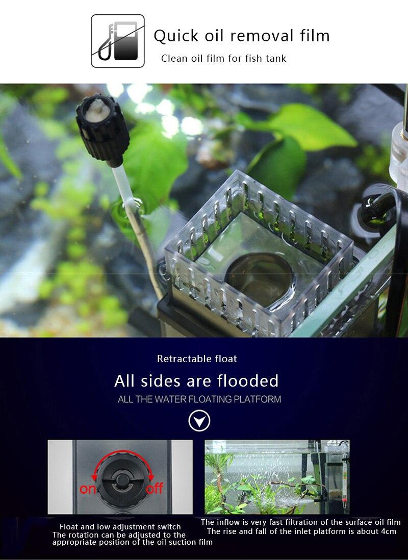 Sunsun Aquarium Surface Protein Skimmer 3W 5W 220V Oil Film Processor Remover Fish Tank Filter JY02 JY03 5