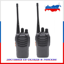 Shipping from moscow!!! 2 pcs 5W UHF 400-470MHZ Baofeng BF-888S walkie talkie Handheld Portable radio