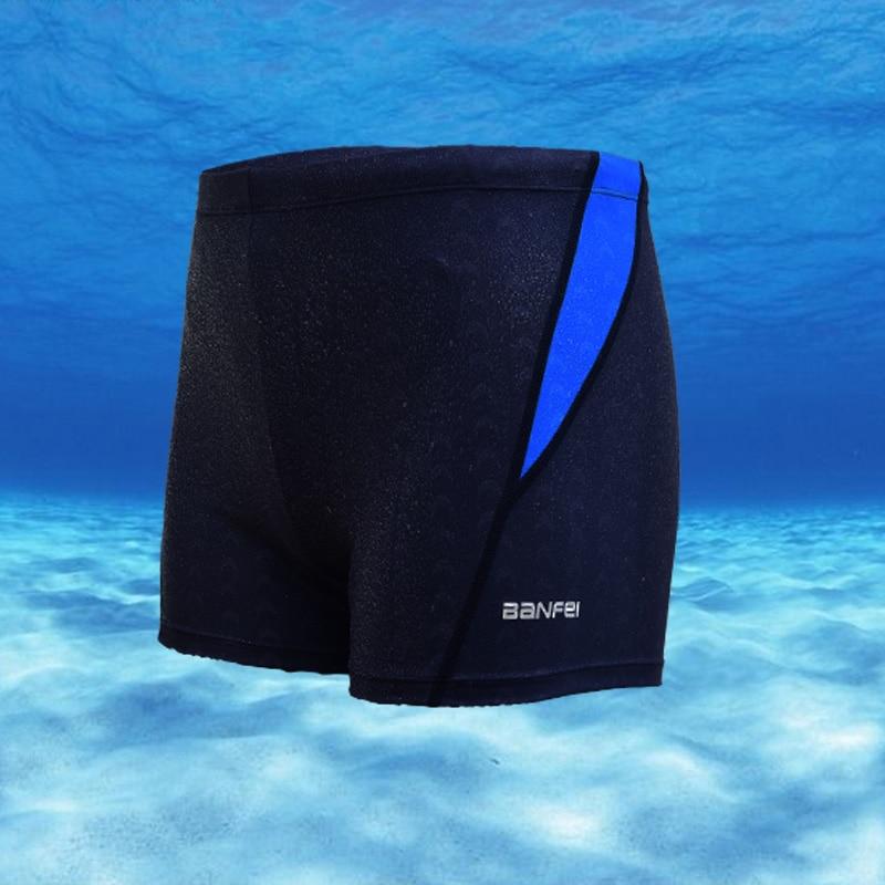 Men Swim Shorts Shark Skin Trunks Competitive Swimwear Boxer Briefs Waterproof Surfing Wear Rash Gruards Professional Board Pant