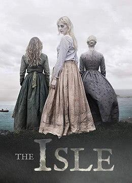 《小岛》2019年英国惊悚,恐怖,历史,奇幻电影在线观看