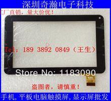 10pcs lot 100 orginal new 7 font b tablet b font touch screen touch screen 300