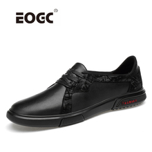 Купить с кэшбэком Spring Men Shoes Leather Loafers Lace Up Casual Wear-resistant Soft Shoes Men Quality Comfortable Men Flats