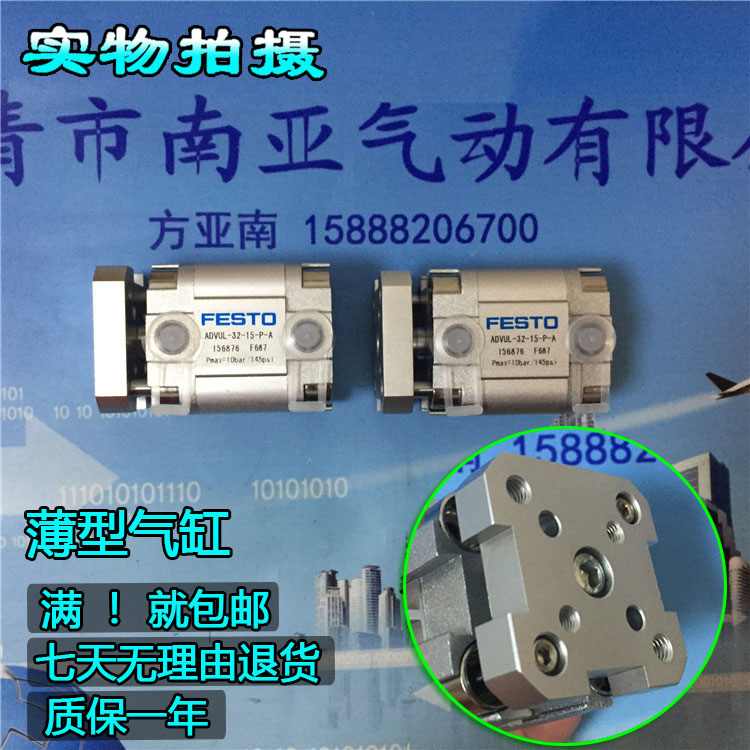 ADVUL-32-10-P-A FESTO Thin type cylinder air cylinder pneumatic component air tools festo cylinder beijing festo pneumatic dsw 32 80 p a b sales order