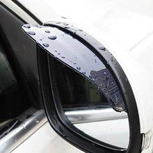 Car Rearview Mirror Rain Blades car back mirror eyebrow rain cover for ford focus 2 3 Hyundai solaris Mazda 2 3 6 CX-5 2Pcs