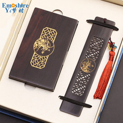 Mahogany Bookmarks Business Card Holder Suit Retro Graduation Gift Business Creative School Office Writing Supplies M075