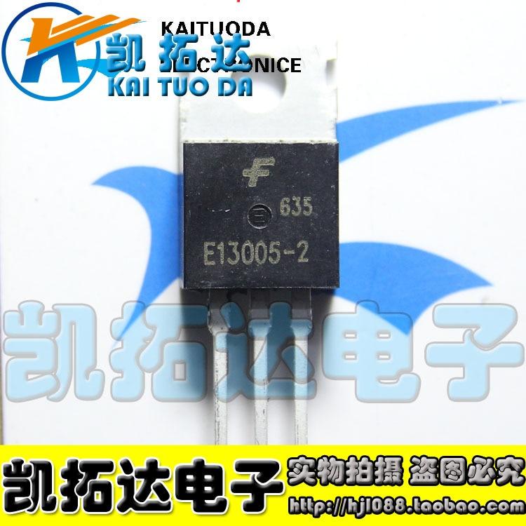 Si Tai SH E13005 2 TO 220 integrated circuit