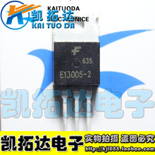 Si  Tai&SH    E13005-2 TO-220  integrated circuit