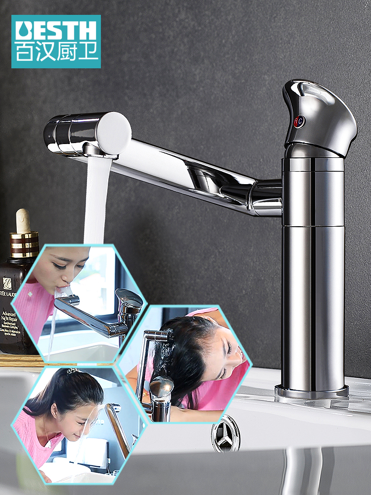 Rotary Bath Sink Faucet Basin Faucet Copper Bathroom Taps Basin Rotating Hot and Cold Wash Basin Lavatory Faucet High Quality bathroom faucet wash basin water saving faucet hot and cold wash basin sink faucet multi function 360 degree rotating copper