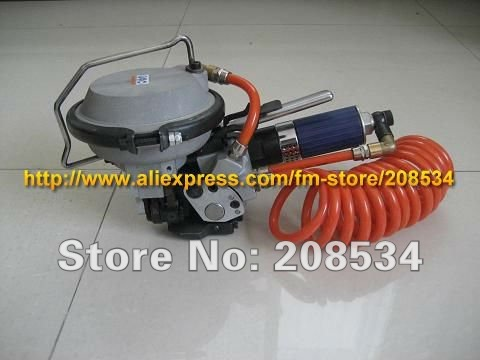 KZ-19 Pneumatic Combination Steel Strapping tool for 19MM Steel Packing Strap