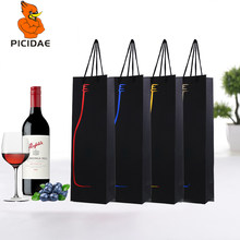 Wine Gift Box Paper Handle Tote Red Black Cardboard Packaging Bag New Year Eco Storage Portable Festival High Grade Hot Stamping(China)