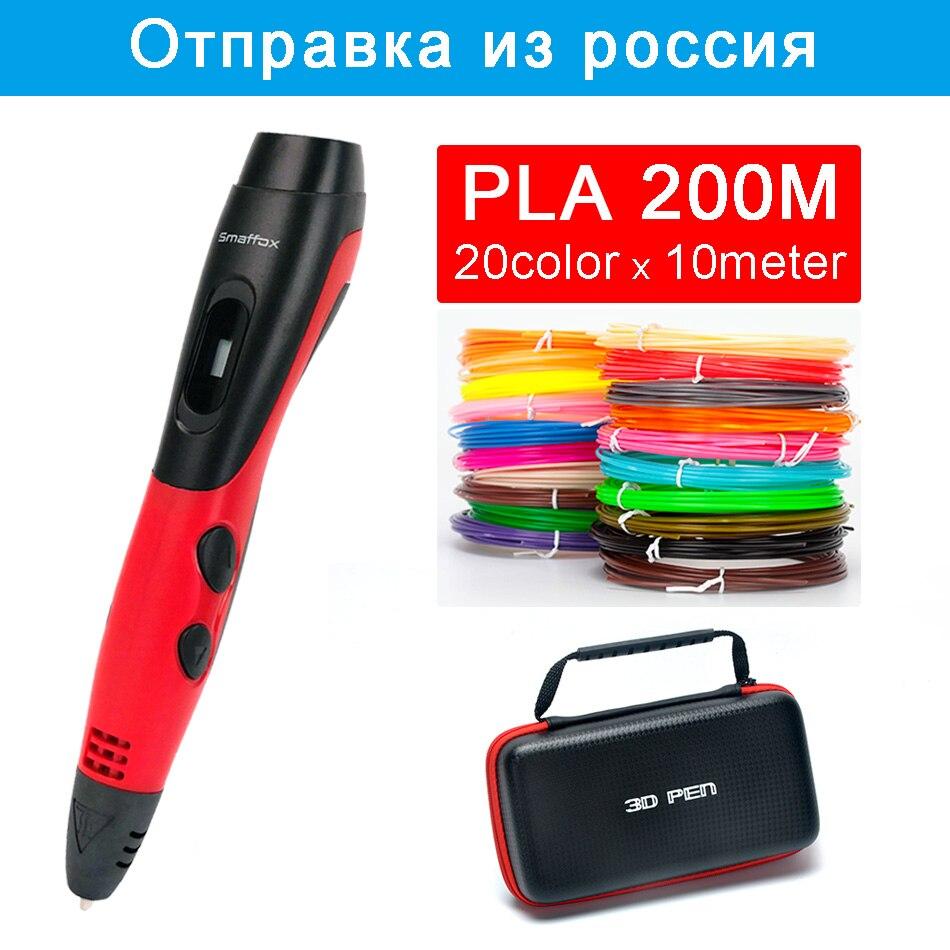 SMAFFOX 3D pen suporte ABS e PLA filamento impressão caneta diy caneta de desenho com display lcd com 5 v 2A adaptador