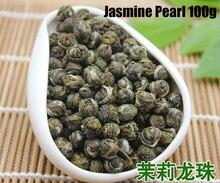 100g/pack jasmine dragon pearl tea, Premium Chinese green tea  jasmine flavor 100% organic  5A grade jsamine aroma