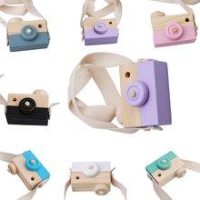 Детские деревянные игрушки для камеры милые картины ручной работы реквизит и украшения