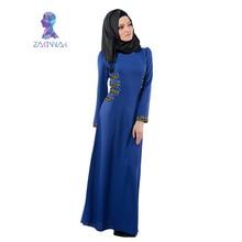High Quality Turkish Dress Style Long Sleeve Islamic Abaya Dress For Women New Traditional Arab Clothing