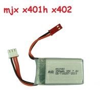 MJX X401H X402 2.4G RC quadcopter/RC helicopter spare parts 7.4v 350mah 35c Li-po battery Free shipping