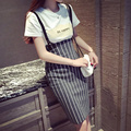 Fashion Strip Skirt Ladies High Elastic Stretch Suspender Skirt Ovall Skirt Knee Length Knitted Skirt