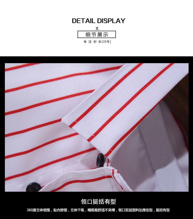 XMY3DWX Men long sleeve shirt male fashion brand new products sell like hot cakes stripe slimming leisure shirt/dress shirt 5XL 14