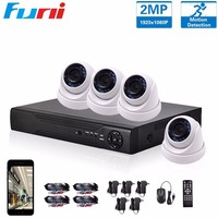 Funi 1080P Home Surveillance Camera System 4Channel Security DVR And HD 2MP Indoor Day And Night