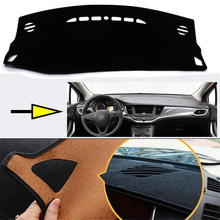 цена на Brand New Interior Dashboard Carpet Photophobism Protective Pad Mat For Buick Verano 2015-2016