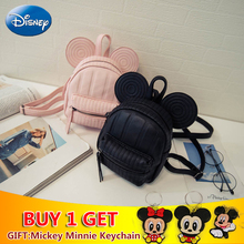 Disney Mickey Mouse Cartoon Women's Mini PU Women Backpack 2019 New Cute Girl Student Handbag Portable Travel Plush Backpack все цены