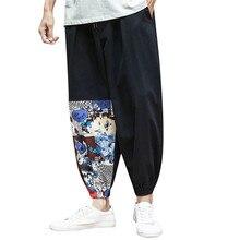 Штаны для скейтбординга Для мужчин, летняя футболка с вышивкой Повседневное штаны-шаровары брюки джоггеры брюки для фитнеса льняные свободные штаны для йоги#2l22