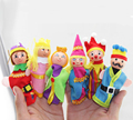 6 Pcs/lot Queen Cartoon Finger Puppet Toy Funny Lovely Baby Dolls Kids learning & education Toys Free Shipping