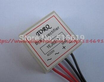 Free shipping    YEJ63-71 (AC220V-DC99V), brake motor module rectifier (Y connection) rectifier sew rectifier module bg1 2 rectifier block sew rectifier sew brake module no 8269920