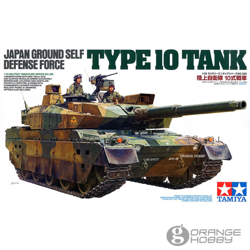 OHS Tamiya 35329 1/35 JGSDF Type 10 Tank Military Assembly AFV Model Building Kits oh tobyfancy tamiya 1 35 ww2 german steyr type 1500a 01 military miniature ready to assembly model kit