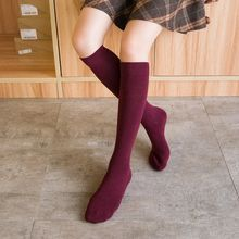 CHAOZHU Autumn Winter Multi-Colors Japanese High School Girls Loose Socks Long Leg Warmer Fashion Uniform Skirt Maternity Socks(China)