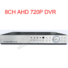 Free transport CCTV Safety 8CH AHD 720P Standalone Community H.264  DVR Digital Video Recorder for Surveillance CCTV DVR