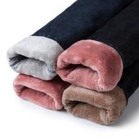 WKOUD Korean Jeans Winter Warm Skinny Jeans Pants Solid Sexy Thicken Velvet Pencil Pants Casual Denim Trousers Plus Size P8672