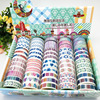 2017 New 1x Washi Tape Set 60Rolls 19Patterns Painting Heart Striped Masking Tape Colorful Scrapbooking Tools