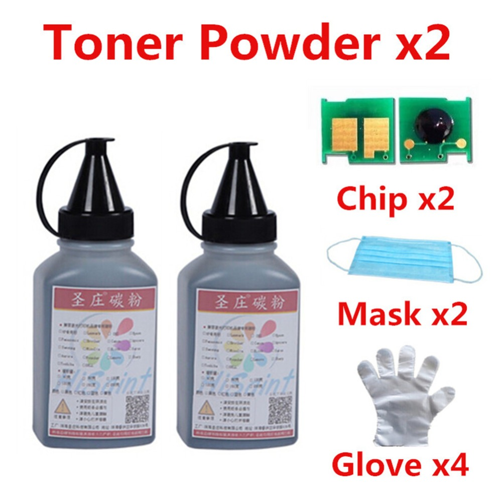 2016 Hot For HP 4092 C4092A 80G 2Bottle Toner Powder LaserJet 1100/1100A/1100I/3200/3200M/3200SE