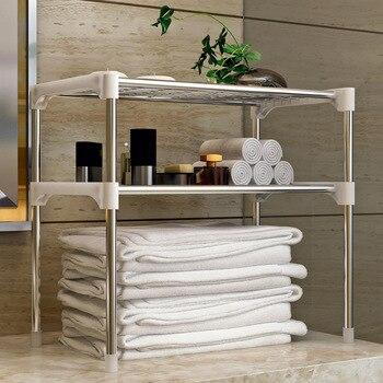 Nivel 2 tipo de piso Rack de almacenamiento de cocina organizador de baño W0195