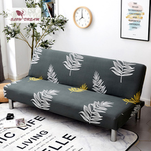 Slowdream Sofa Bed Without Armrest Elastic Band Stretch Furniture Cover Removable Couch Folding Decor Nordic Style