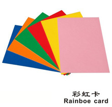 Rainbow Cards Magic Tricks Chose the Selected Card Magia Close Up Gimmick Props Illusion Comedy Mentalism Funny Classic Toy
