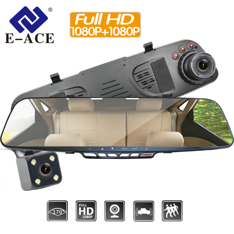 E-ACE Car Dvr Camera 4.3 Rearview Mirror DVRs 1080P+1080P Video Recorder Auto Dashcam 3 IR Night Vision With Rear View CameraE-ACE Car Dvr Camera 4.3 Rearview Mirror DVRs 1080P+1080P Video Recorder Auto Dashcam 3 IR Night Vision With Rear View Camera