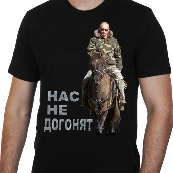 e83eac5dd Russian President VLADIMIR PUTIN T-SHIRT THEY NOT GONNA GET US MANY SIZES! Loose  Black Men T shirts Homme Tees