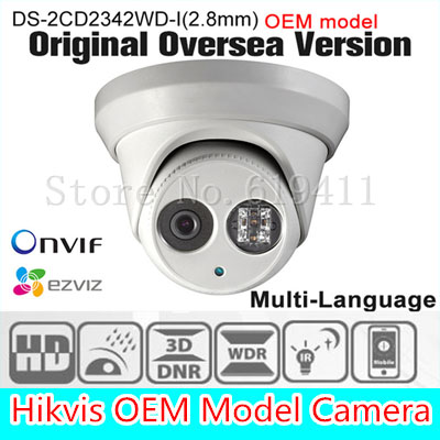 OEM DS-2CD2342WD-I(2.8mm) HIK English version 4MP IP camera Onvif P2P POE CCTV camera Network Camera security Camera HIKVISION cd диск fleetwood mac rumours 2 cd
