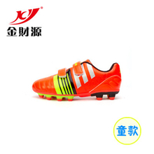 new football shoes colorful indoor sports sneakers for kids 2016 breathable high quality printing soccer shoes