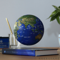 Rotating High Grade Books Magnetic Levitation Globe