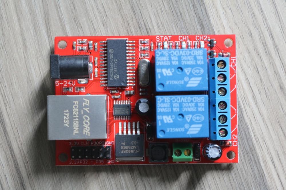 2017 Controller Module WEB Server Electronic Kit Circuit