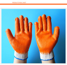Labor insurance gloves, seven-pin flat rubber, thick non-slip wear-resistant work, construction site, rubber dipped gloves