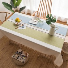 Modern Minimalist Fringed Tablecloth Carpet Picnic Party Decorative Cotton Rectangular Table Cloth Tassel Piano Table Cover Coat